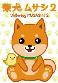 musashik2_hyoushi.jpg